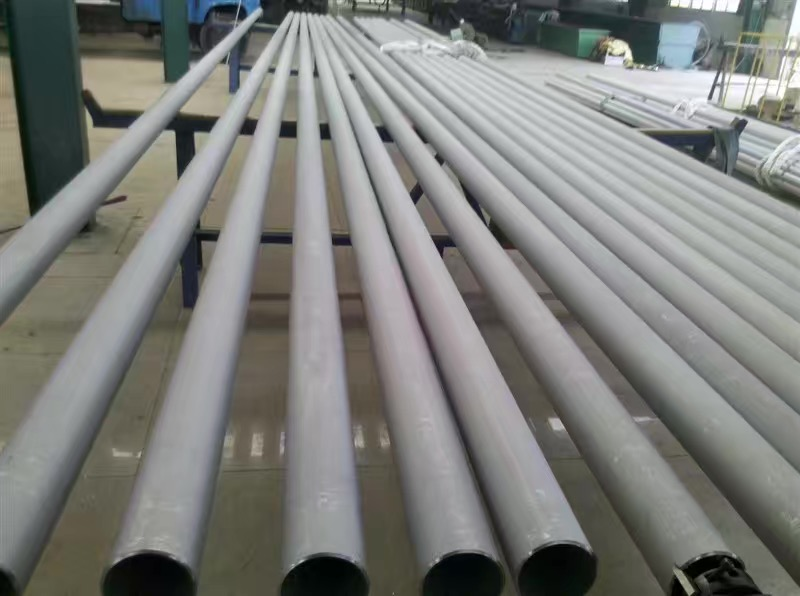 NIWIRE_Nickel Alloy tube_2